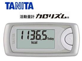 TANITA/タニタ AM-161SV 活動量計 カロリズム (シルバー)