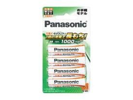 Panasonic/パナソニック EVOLTA BK-3LLB/4B 充電式エボルタ単3形 4本パック(低容量 お手軽モデル)
