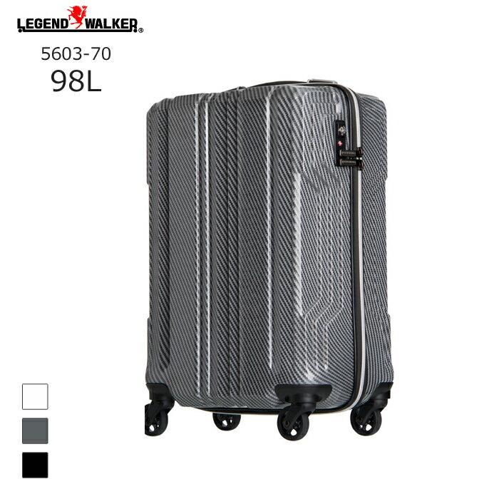 LEGEND WALKER/レジェンドウォーカー 5603-70 BLADE PCファイバー 拡張 ファスナータイプ スーツケース【98L】<シルバーカーボン>