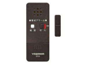 YAZAWA YAZAWA 【10個セット】薄型窓アラーム衝撃開放センサー SE56BRX10
