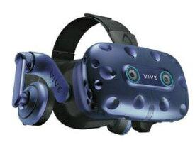 HTC エイチ・ティー・シー VIVE Pro Eye VRゴーグル 99HARJ006-00 単品購入のみ可(同一商品であれば複数購入可) クレジットカード決済 代金引換決済のみ