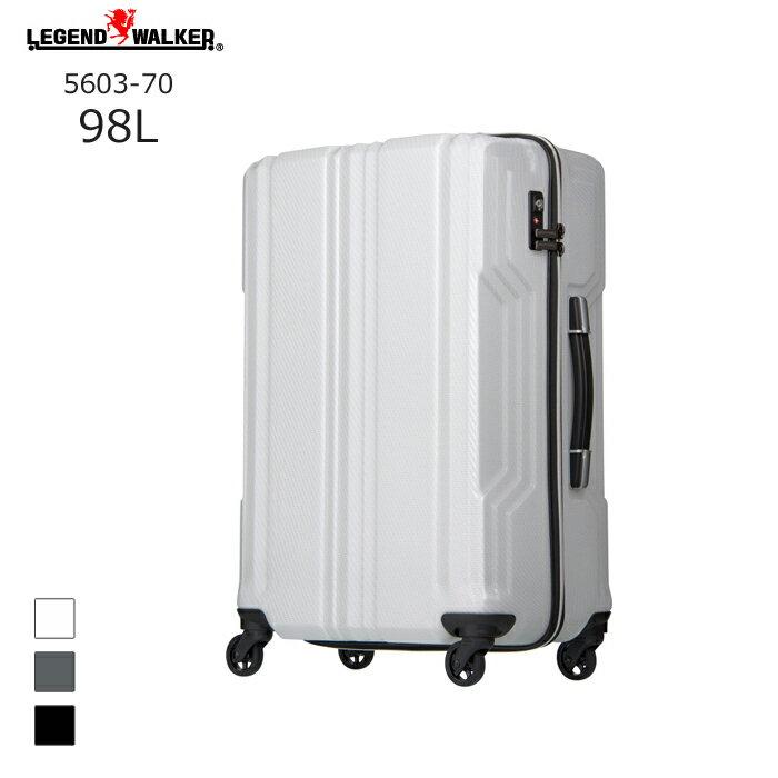 LEGEND WALKER/レジェンドウォーカー 5603-70 BLADE PCファイバー 拡張 ファスナータイプ スーツケース【98L】<ホワイトカーボン>