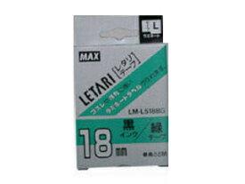 MAX/マックス 【Bepop mini/ビーポップミニ】レタリテープ 18mm幅 緑 黒文字 LM-L518BG