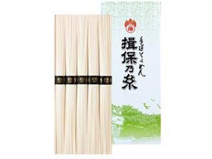 手延素麺揖保乃糸(特級品)5束 BH−10A