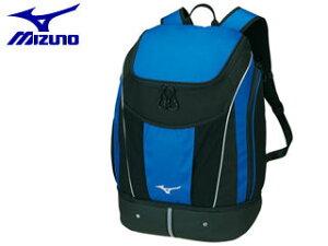 mizuno/ミズノ N3JD8000-27 バックパック 【35L】 (ブルー)