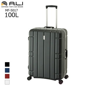 A.L.I/アジア・ラゲージ *MF-5017 AliMaxG 大容量 スーツケース 【100L】<マットブラック> 【沖縄県へのお届けはできません】