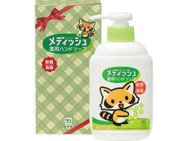 COW BRAND SOAP/牛乳石鹸共進社 メディッシュ薬用ハンドソープ(250mL)/MS35