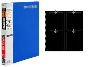 HAKUBA ハクバ ポストカード用アルバム(台紙:ブラック/システムファイル:ブルー)
