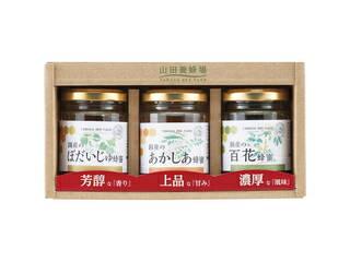 2018oseibo 山田養蜂場 国産の完熟はちみつ『蜜比べ』(3種)/SDY−BAH50