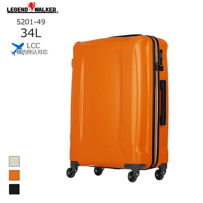LEGEND WALKER/レジェンドウォーカー 5201-49 機内持込対応 ファスナータイプ スーツケース【34L】<オレンジ>