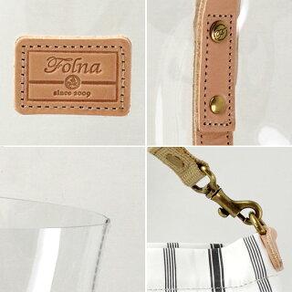 Folna/フォルナ2way牛革使用ビニールバッグトートバッグタイプ(ナチュラル05)