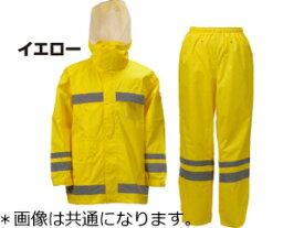 KAJIMEIKU/カジメイク 視認性レインスーツ 3810 イエロー BEL