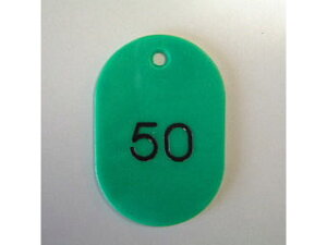 Crown/クラウン 番号札大 連番 1-50 緑 番号入(連番) CR-BG41-G