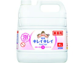 【17HAC】 LION/ライオン 【納期未定】キレイキレイ薬用泡ハンドソープ フルーツミックスの香り 4L BPGHJ4