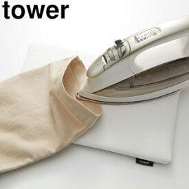 yamazaki tower YAMAZAKI 山崎実業 平型ちょい掛けアイロン台 タワー ホワイト tower-r