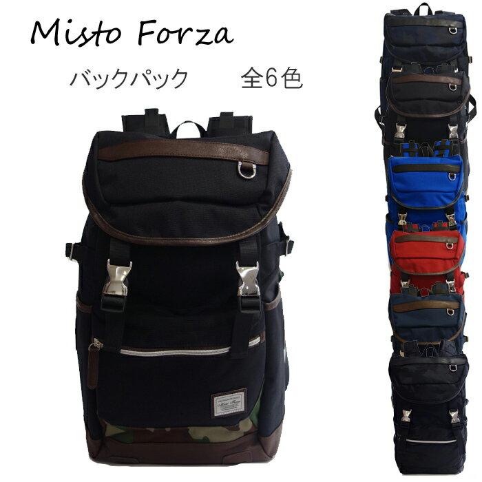 Misto Forza/ミストフォルツァ FMI05 メンズ フラップ リュック バックパック (ブラック) ロワード メンズ カジュアル 大人 タブレット 収納