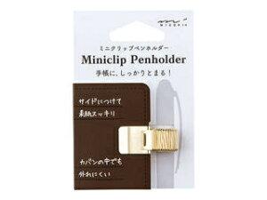 MIDORI/ミドリ ミニクリップペンホルダー ゴールド 82219