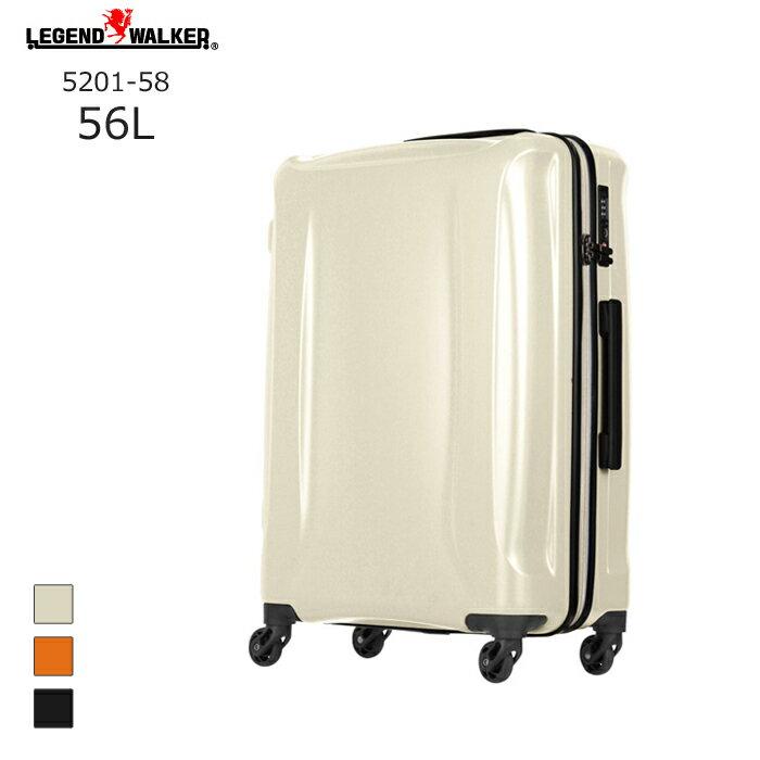 LEGEND WALKER/レジェンドウォーカー 5201-58 ファスナータイプ スーツケース【56L】<アイボリー>