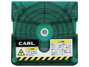 CARL/カール事務器 裁断機 トリマー替刃 筋押し TRC-620