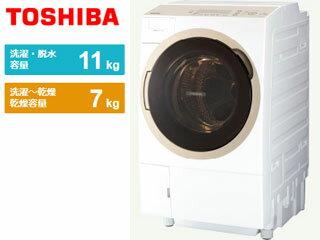 東京・神奈川・千葉・埼玉のみ配送可能 TOSHIBA/東芝 TW-117A6L-W ドラム式洗濯乾燥機 [左開きタイプ](グランホワイト)