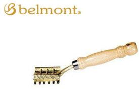 Belmont/ベルモント MC019 テーパー型ウイングうろこ取り