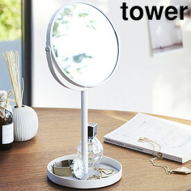 yamazaki tower YAMAZAKI/山崎実業 【tower/タワー】スタンドミラー&トレイ ホワイト (2819) tower-l