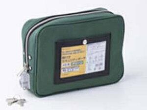 HISAGO/ヒサゴ 鍵付きセキュリティポーチ A5用 グリーン BGP05 破れにくい 丈夫 8号帆布 日本製 手作り