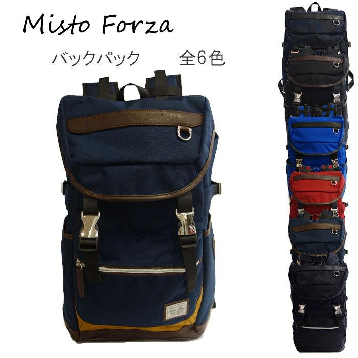 Misto Forza/ミストフォルツァ FMI05 メンズ フラップ リュック バックパック (ネイビー) ロワード メンズ カジュアル 大人 タブレット 収納