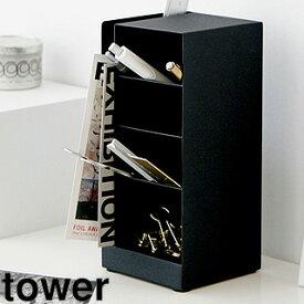 yamazaki tower YAMAZAKI/山崎実業 【tower/タワー】ペンスタンド ブラック tower-l