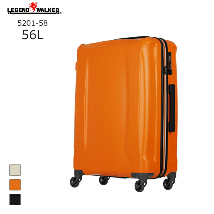 LEGEND WALKER/レジェンドウォーカー 5201-58 ファスナータイプ スーツケース【56L】<オレンジ>