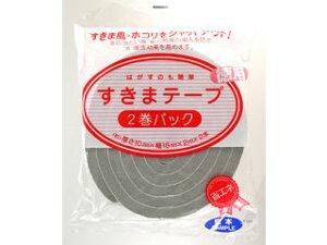 nitoms/ニトムズ すきまテープ2巻入 E022 10×15×2m