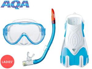 AQA/アクア KZ9212-2403 マスク&スノーケル&フィン3点セット (クリスタルサックス)
