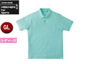 MAXIMUM/マキシマム MS3114-27 ポケット付き CVC鹿の子ドライポロシャツ 【GL】 (ミントグリーン)