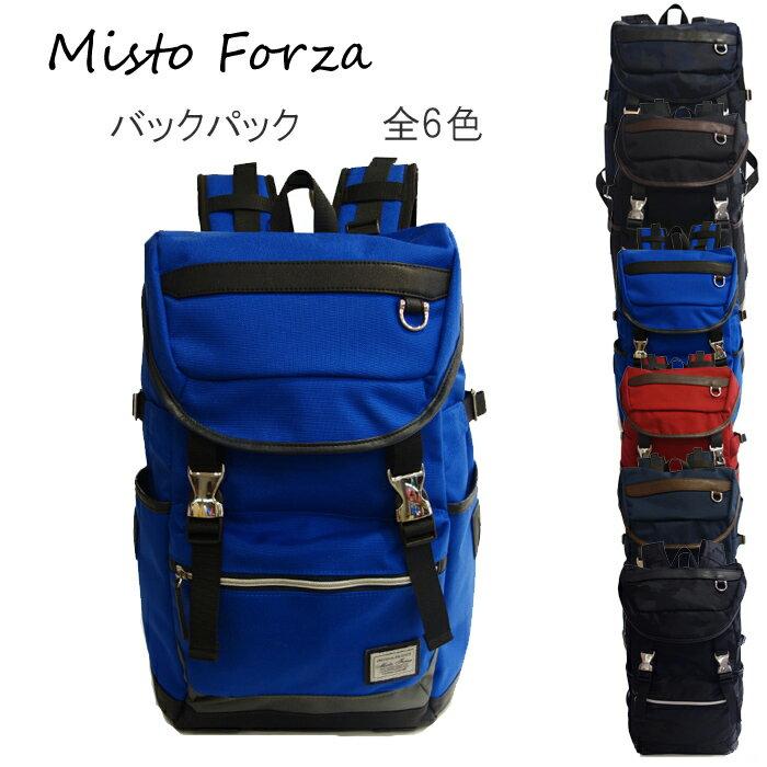 Misto Forza/ミストフォルツァ FMI05 メンズ フラップ リュック バックパック (ブルー) ロワード メンズ カジュアル 大人 タブレット 収納