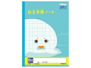 カレッジアニマル学習帳 自主学習ノート 6mm方眼 LP91