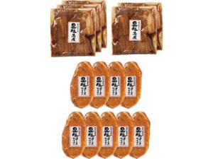 黒豚角煮&ロース味噌漬セット 1971509