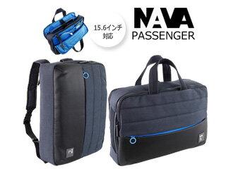 NAVA DESIGN/ナヴァ デザイン PC対応■2WAYバッグ【ブルー×ライトブルー】■ブリーフケース/バッグパック バッグ ビジネス 鞄 イタリア バックパック リュック ブリーフケース 仕事