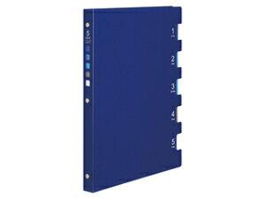 maruman/マルマン B5 ファイル ファイブチャートライトA ブルー F115-02 プラスチックバインダー B5判(26穴) A type