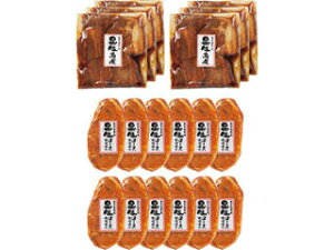 黒豚角煮&ロース味噌漬セット 1971612
