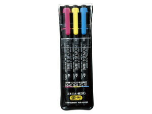 uni/三菱鉛筆 蛍光ペン プロパス2 3色 セット PUS101TN3C