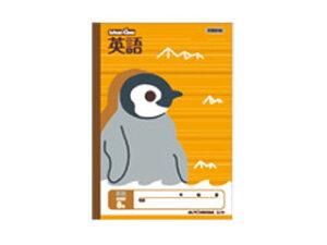 日本ノート アピカ スクールキッズ 英語 英習罫 8段 SLF8