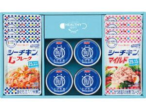 ヘルシーギフト forスマイル シーチキン&サバ缶セット SS−30HS