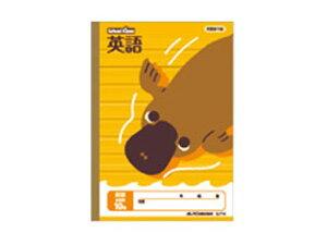 日本ノート アピカ スクールキッズ 英語 英習罫 10段 SLF10