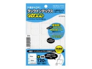 KOKUYO/コクヨ タ-PC21W タックインデックス パソプリ 中 無地