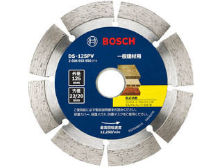BOSCH/ボッシュ ダイヤホイールVシリーズ DS-125PV