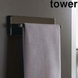 yamazaki tower YAMAZAKI/山崎実業 【tower/タワー】ウォールキッチンタオルハンガー ブラック (7126) tower-k