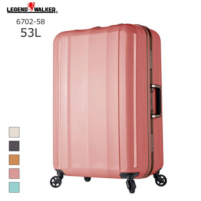 【nightsale】 LEGEND WALKER/レジェンドウォーカー 6702-58 最軽量ハードケース 【53L】(ピンク) T&S(ティーアンドエス) 旅行 スーツケース キャリー 国内 海外 Mサイズ 軽い