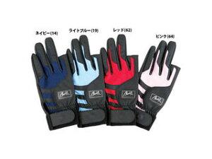 HATACHI/ハタチ BH8016-RD マグネット付 合皮指切手袋 (レッド)【SMサイズ】