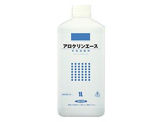 IKARI/イカリ消毒 て・きれいきMINI用交換ボトル アロクリンエース 1000ml