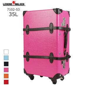 World Trunk/ワールドトランク 7102-53 4輪トランクキャリー (35L/マゼンタピンク・ブラウン) T&S(ティーアンドエス) 旅行 スーツケース キャリー 小さい 国内 Sサイズ おしゃれ かわいい 無料受託